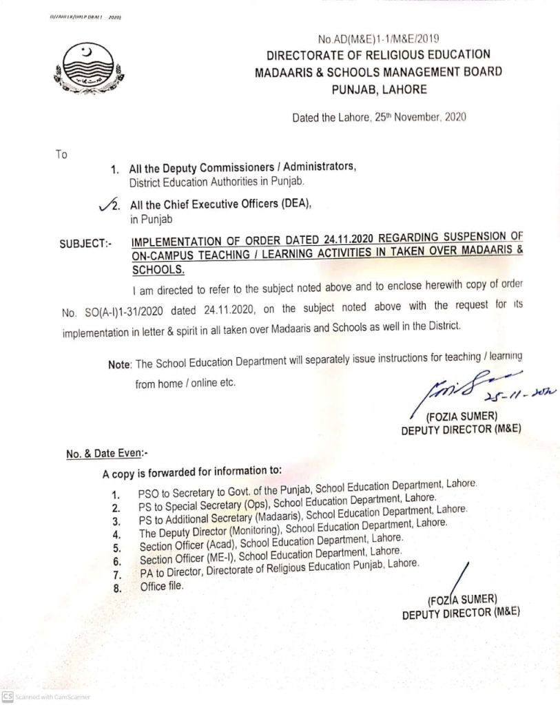 Suspension of On-Campus Teaching Learning Activities 2020-21 Notification