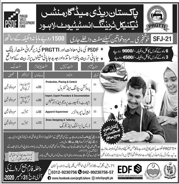 2021 Free Courses in Pakistan Readymade Garments Technical Training Institute