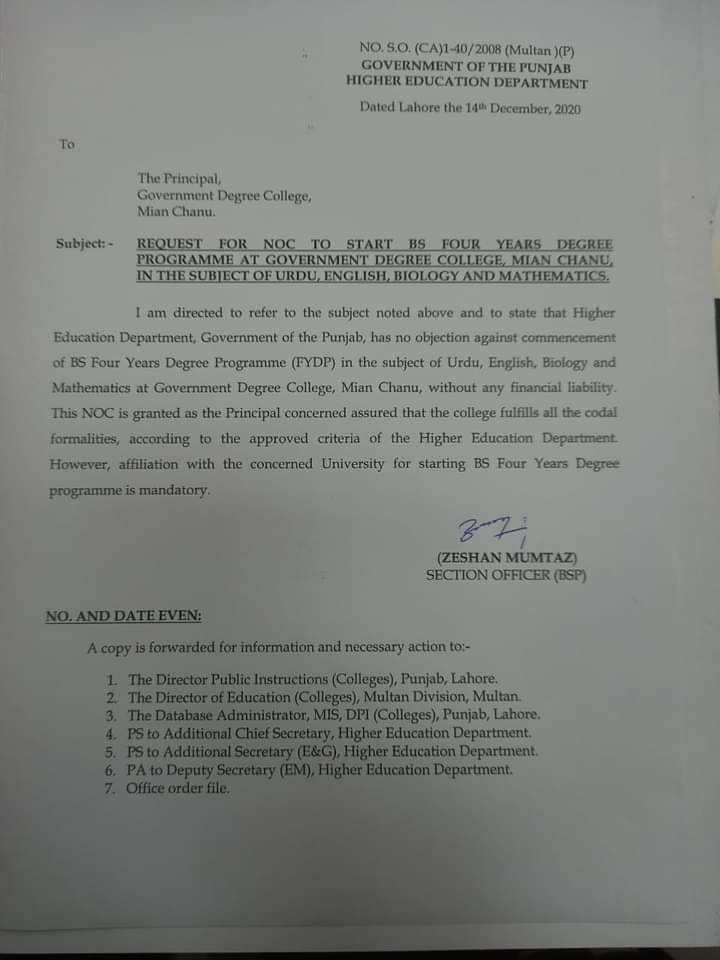 Approval of NOC BS Four Year Degree Program in Degree College Mian Chanu