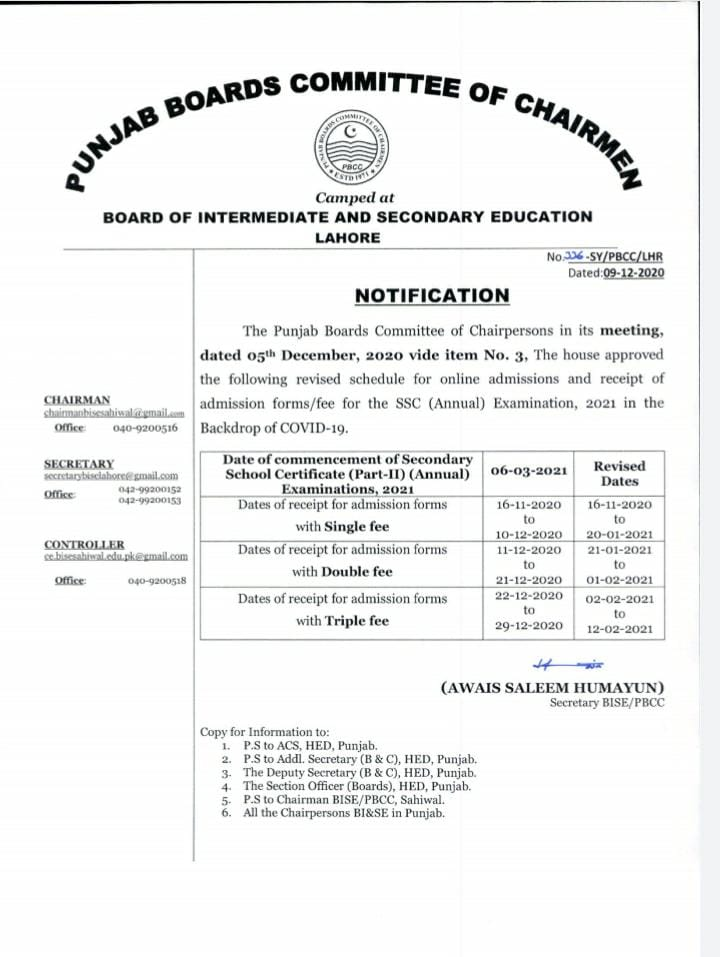BISE Punjab Announces Schedule for SSC (Part-II) Annual Examination 2021