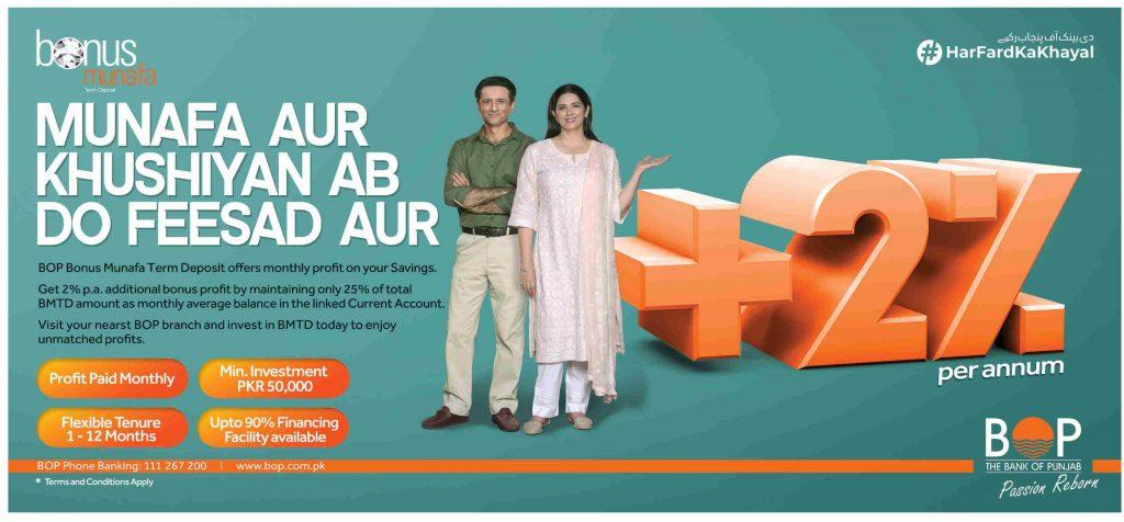 Bank of Punjab (BOP) Bonus Munafa Term Deposit