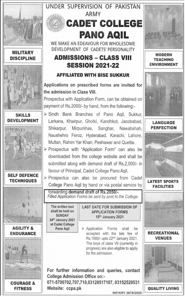Cadet College Pano Aqil Admission 2021-22 Class-8th