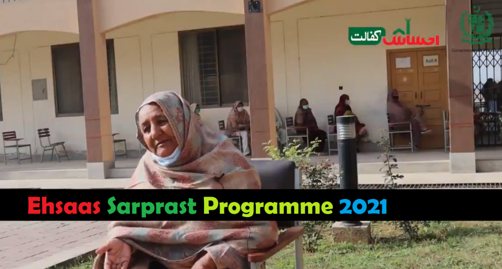Ehsaas Sarprast Programme 2021