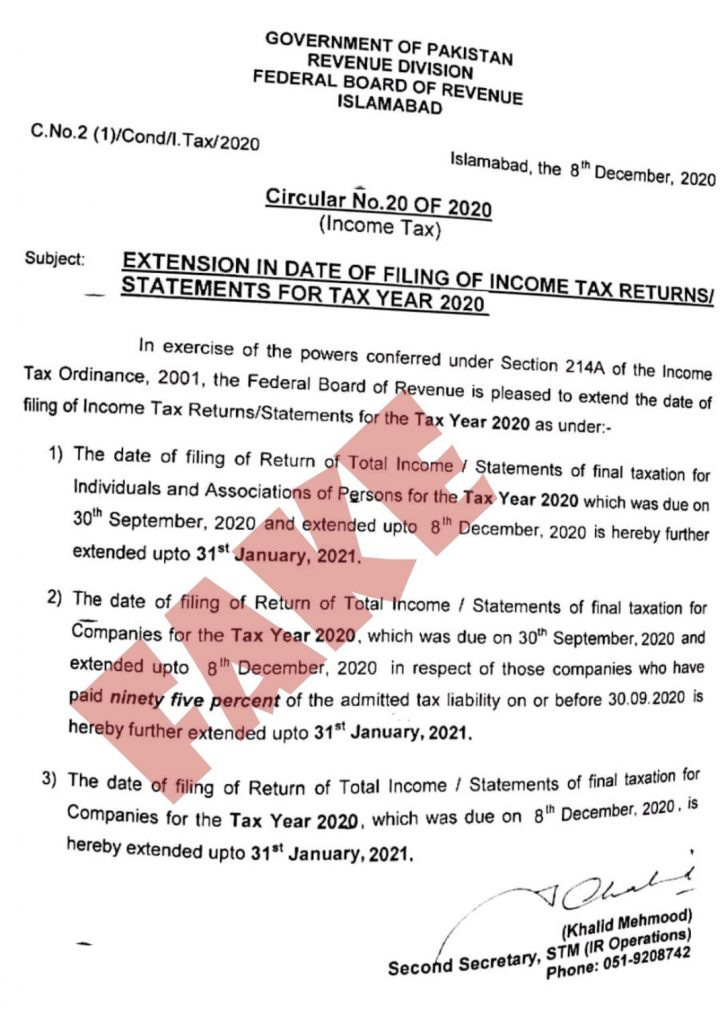 FBR Income Tax Return Extension letter is Fake