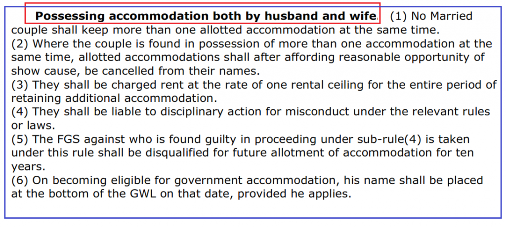 Government Servants Husband & Wife Can Retain More Than One Accommodation