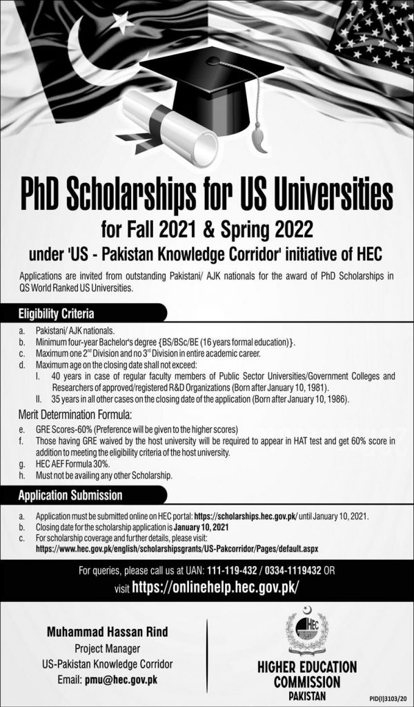HEC Announces PHD Scholarships For United States (US) Universities 2021-22