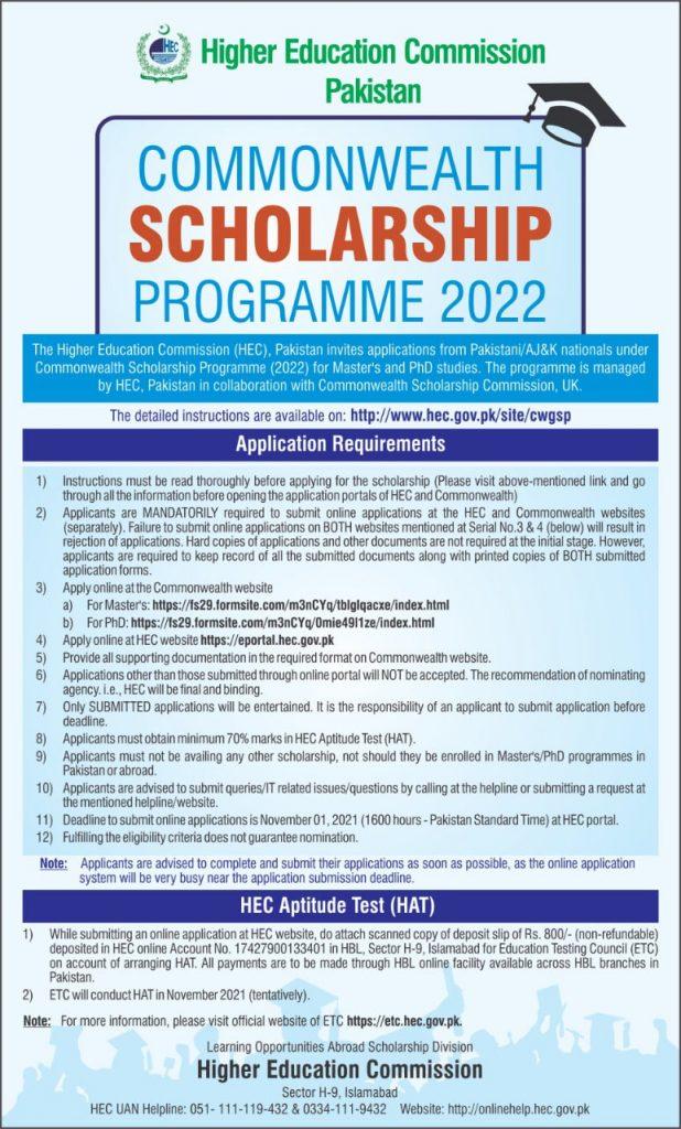 HEC Commonwealth Scholarship Program 2022