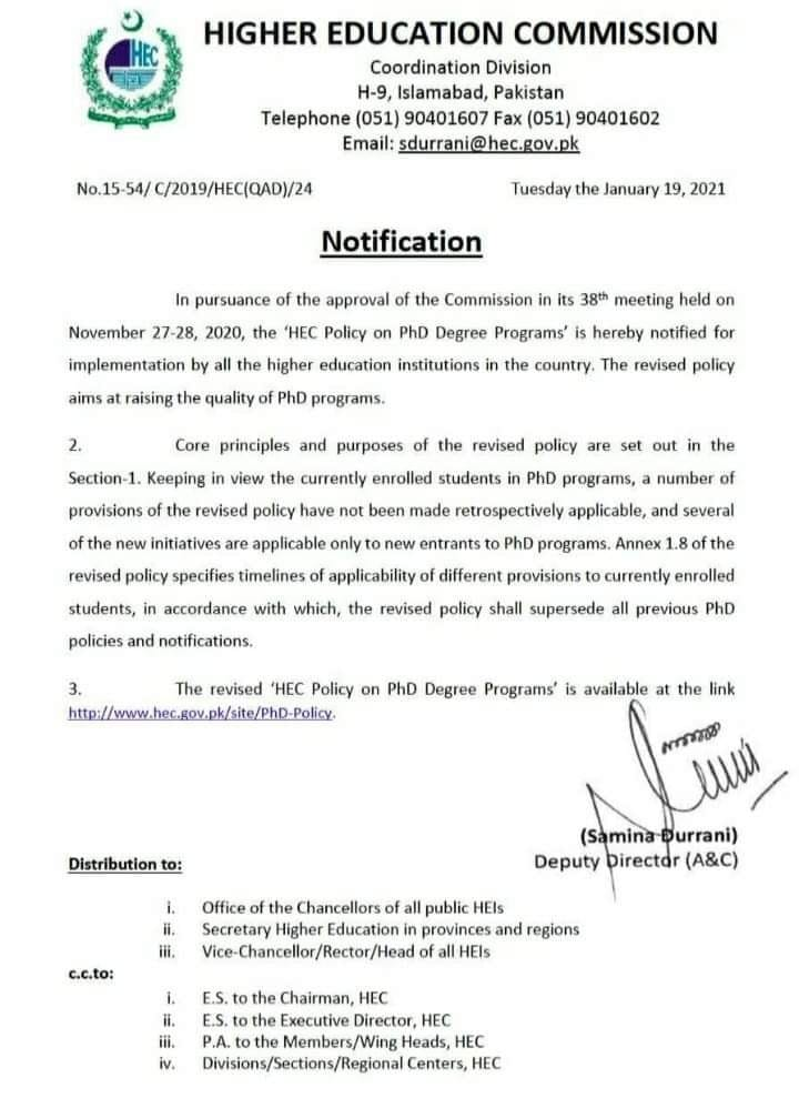 HEC New Policy For PHD 2021 Notification