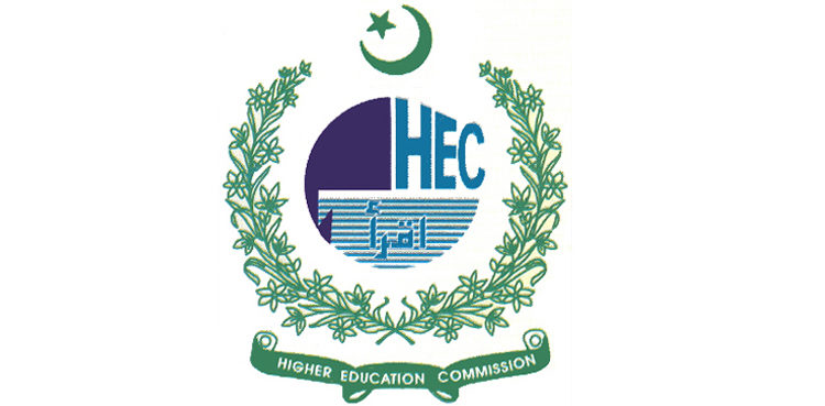 HEC New Policy For PhD Admission After BS Degree 2021