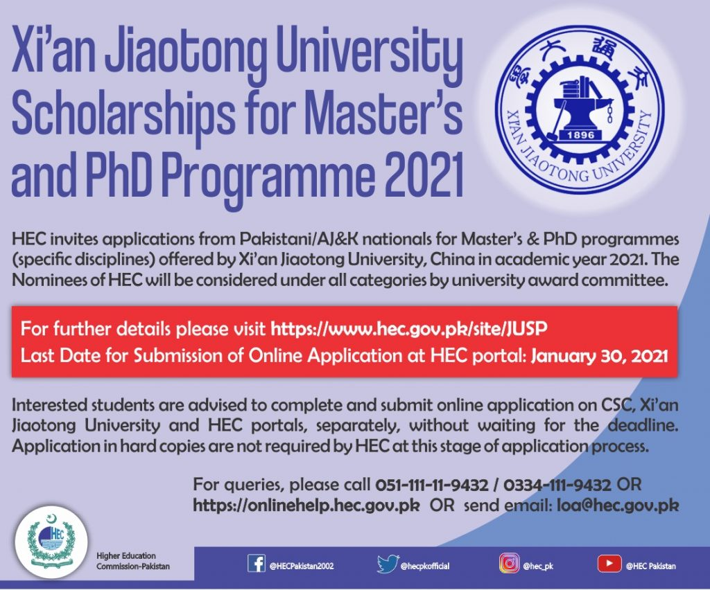 HEC Offers Masters & PhD Scholarships in Chinese Xi'an Jiaotong University 2021