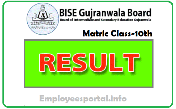 How Can Check BISE Gujranwala Matric Class-10th Result 2020