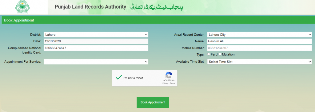 How Do I Get Appointment in Punjab Land Record Authority (PLRA)