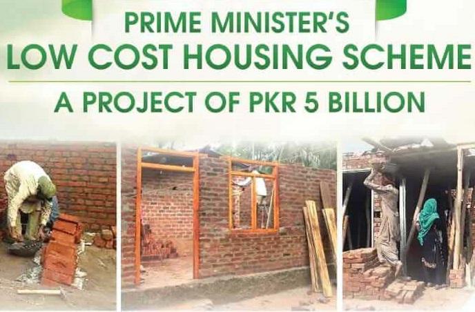 Akhuwat Housing Loan Scheme 2021