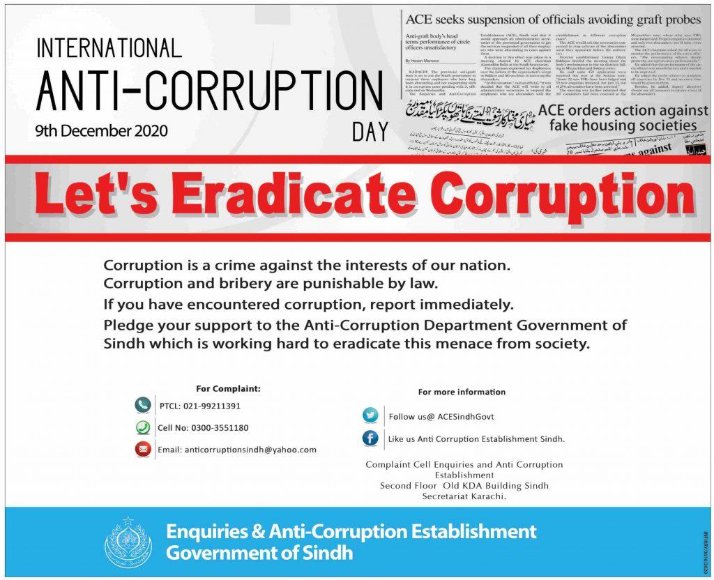 International Anti-Corruption Day - 9th December 2020 Pakistan