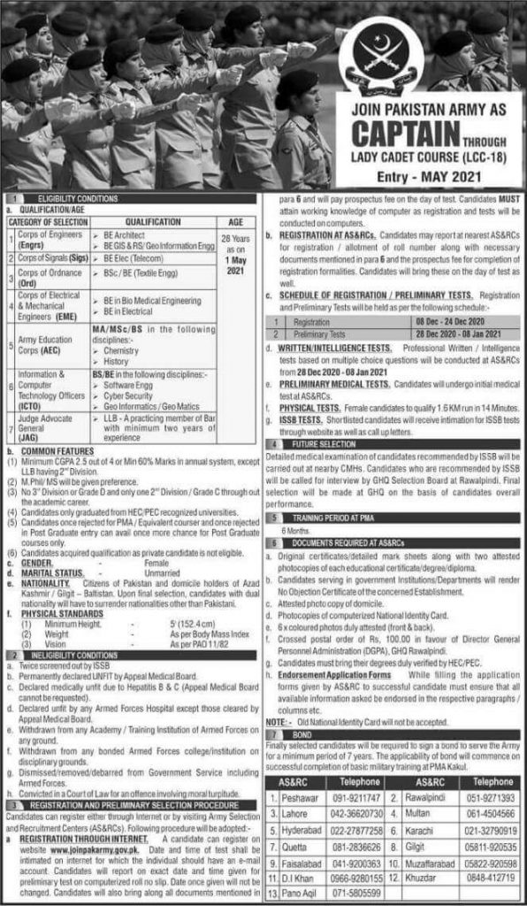 Join Pakistan Army As Female Captain Through Lady Cadet Course 2021