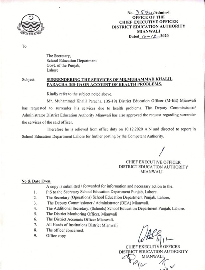 Notification of DEO Mianwali Surrenders Services Due To Health Problems
