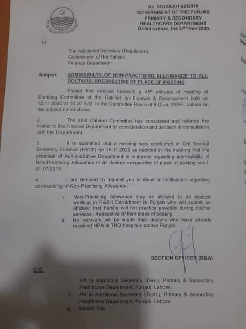 Notification of Non-Practicing Allowance To Doctors in Pakistan 2020-21
