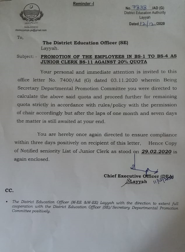 Notification of Promotion of BPS-01 To BPS-04 As Junior Clerk