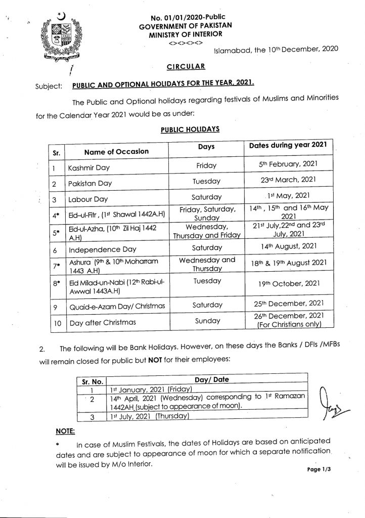 Public and Optional Holidays in Pakistan 2021 - PDF Download