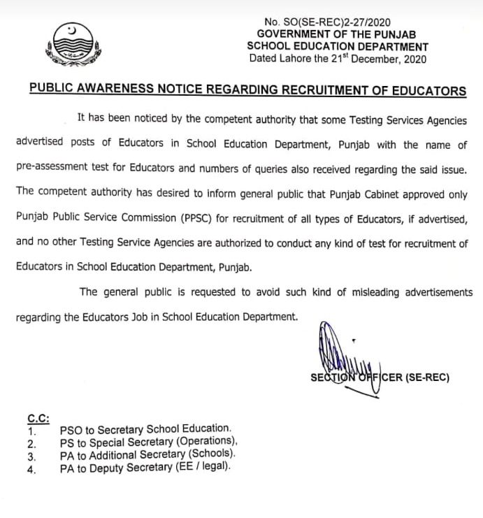 Recruitment of Educators Jobs Through PPSC is Compulsory