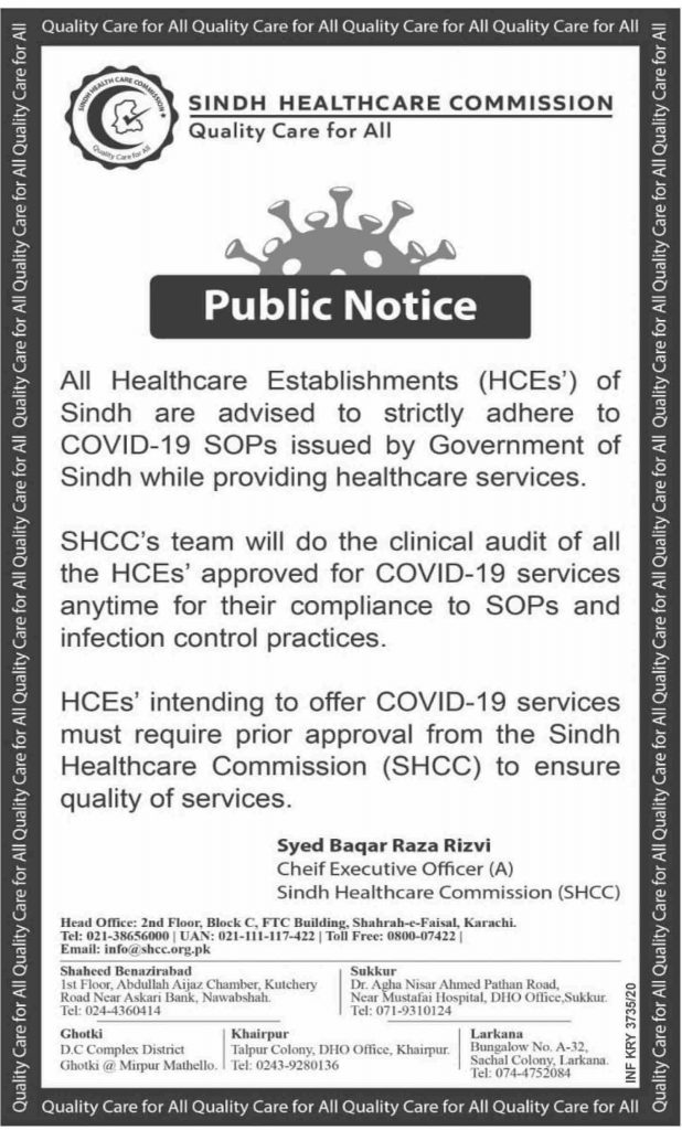 Sindh Healthcare Commission Latest News 2021