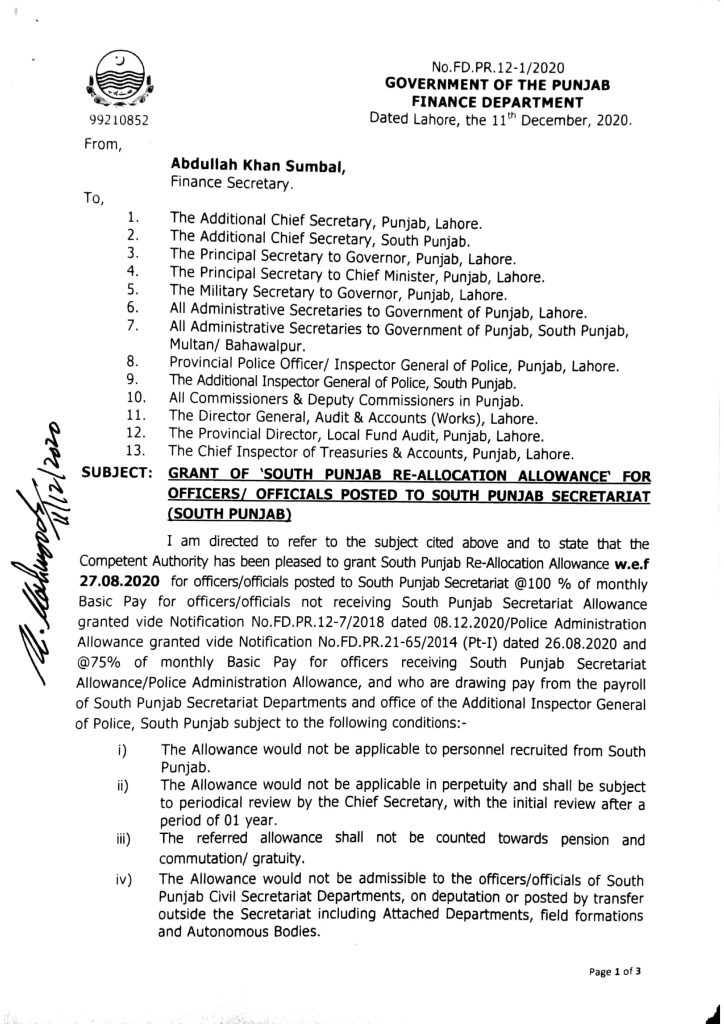 Grant of South Punjab Re-Allocation Allowance
