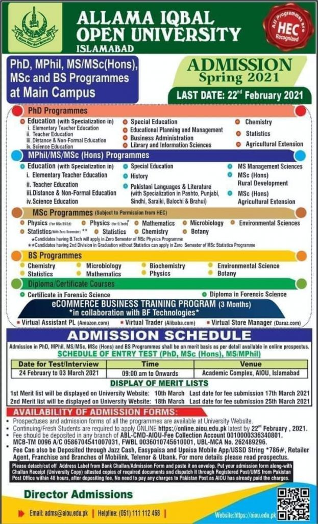 AIOU Admissions 2021 Advertisement