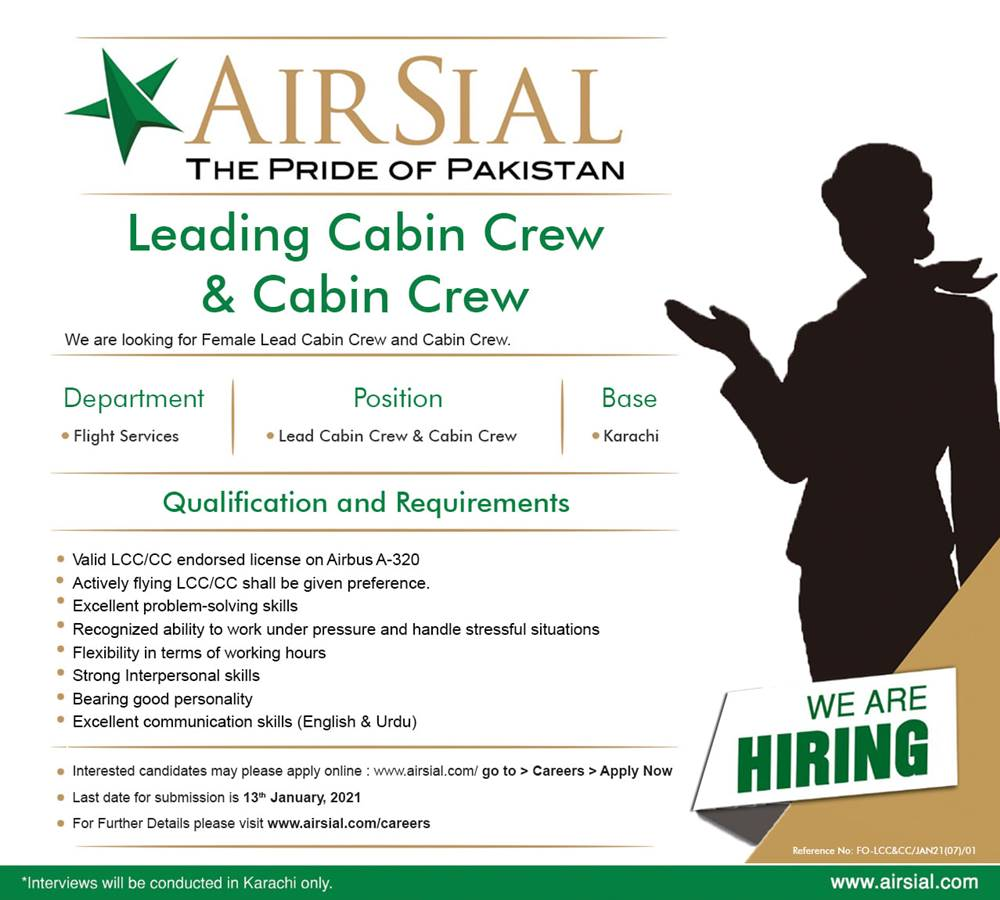 Airsial Jobs 2021