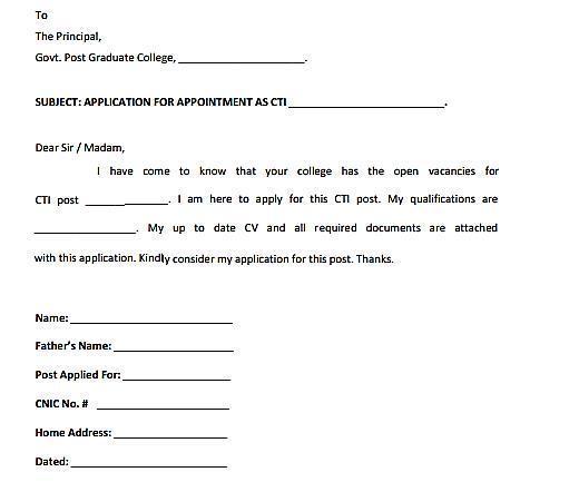 CTI Jobs Application Form 2021