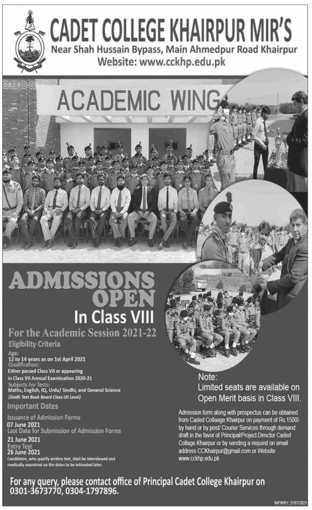 Cadet College Khairpur Admissions 2021 For Class-8th