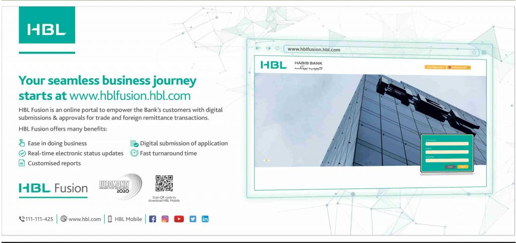 HBL Fusion Portal 2021