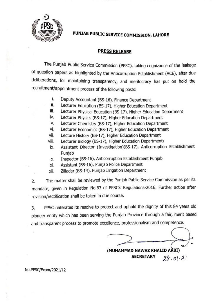 PPSC Notification of Stop Exams After Leakage of Question Papers 2021