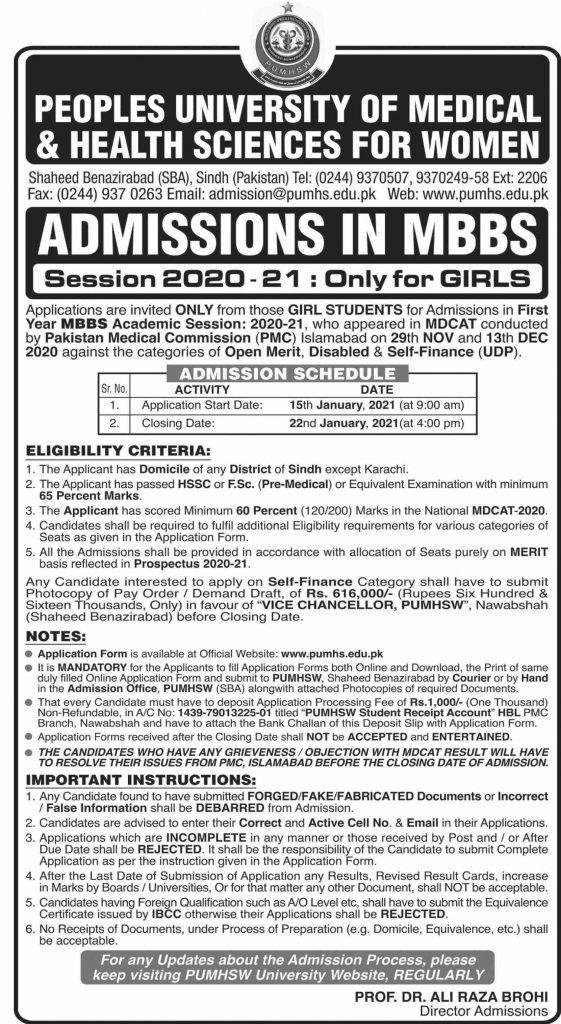 PUMHS Nawabshah Admission 2021