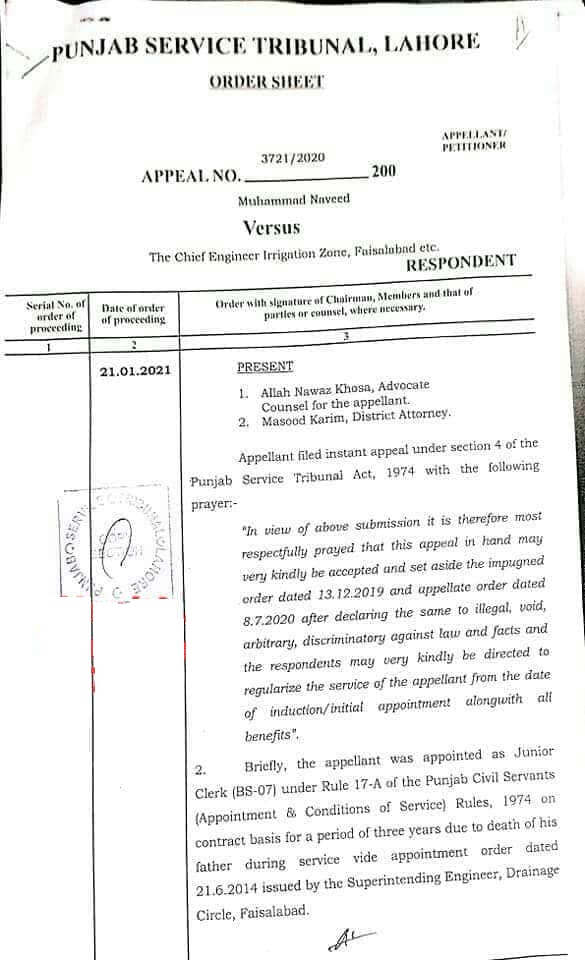 Punjab Service Tribunal Orders of Regularization of Contract Employees 2021