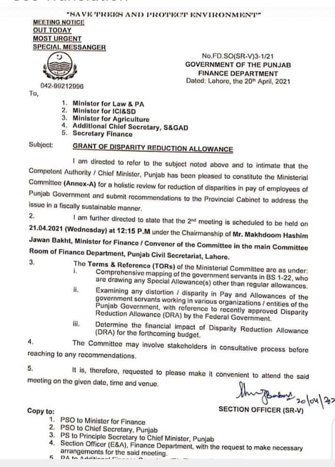 Grant of Disparity Reduction Allowance 25% Increase in Salary 2021