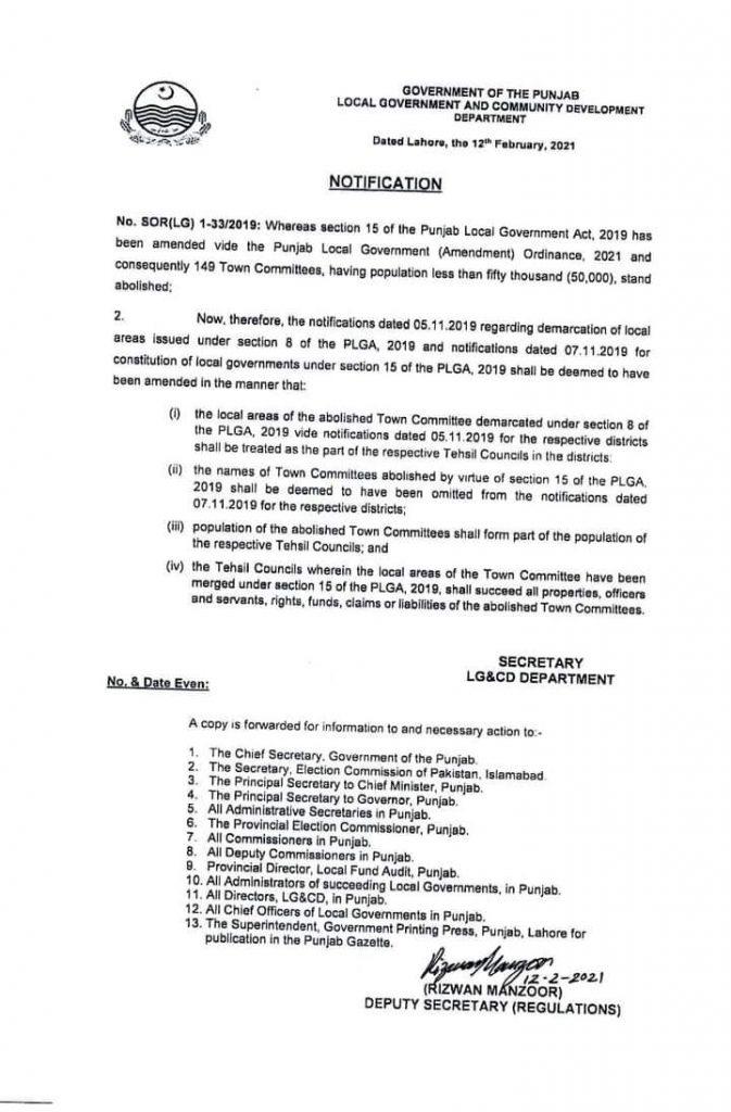 Notification of New Punjab Local Government Ordinance 2021