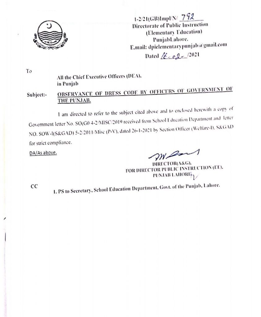 Officers Dress Code Notification For School Education Punjab 2021