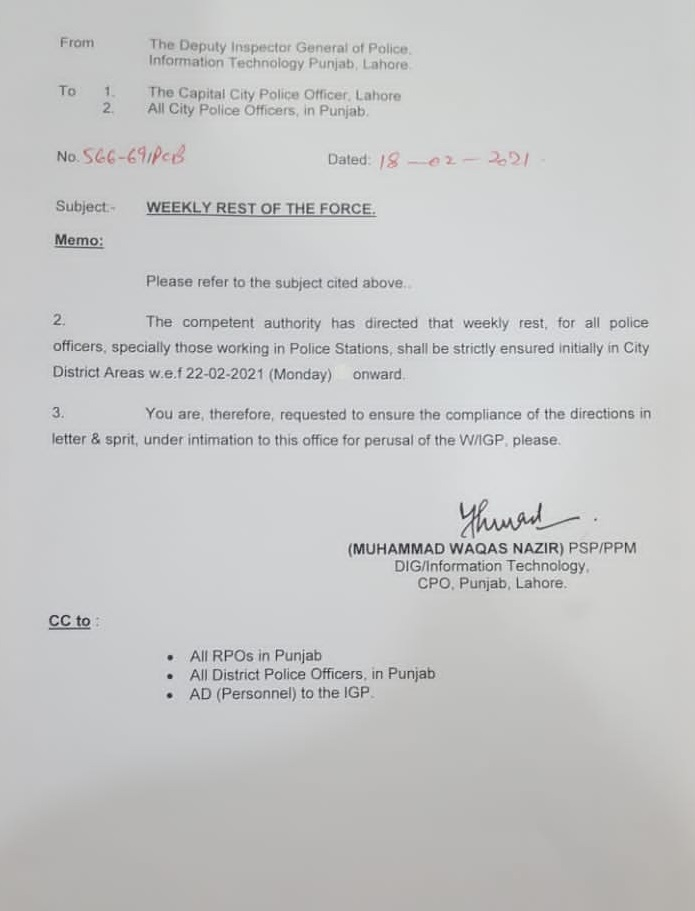 Weekly Rest For Police Officers Working in Police Station Notification 2021