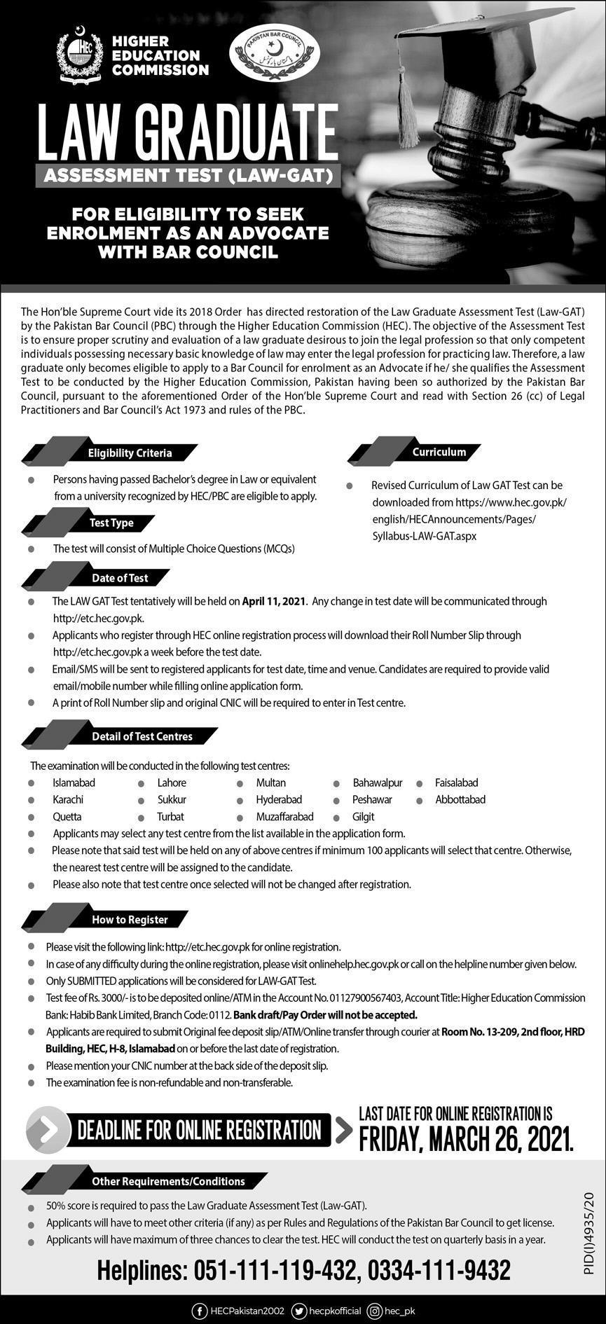 HEC Law Graduate Assessment Test (LAW-GAT) 2021 Schedule