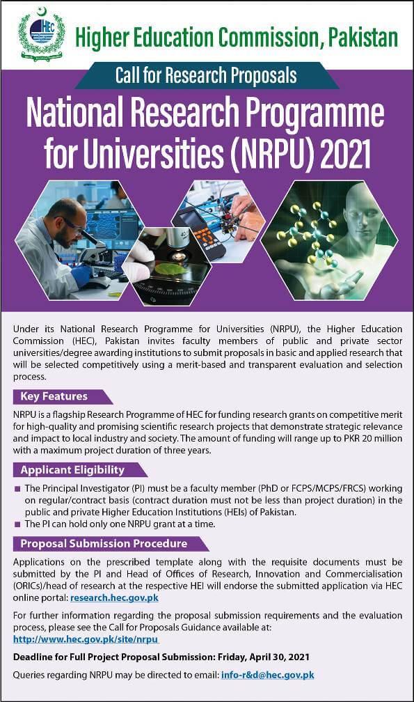 HEC NRPU Call 2021