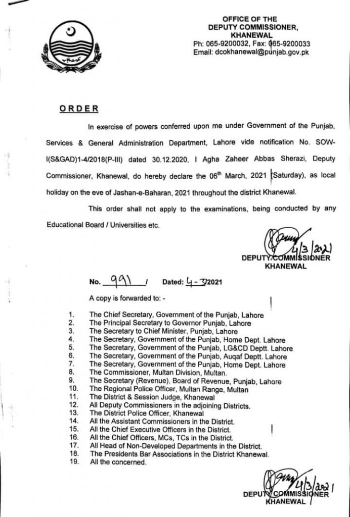 Notification of Local Holiday on Jashan-e-Baharan 2021