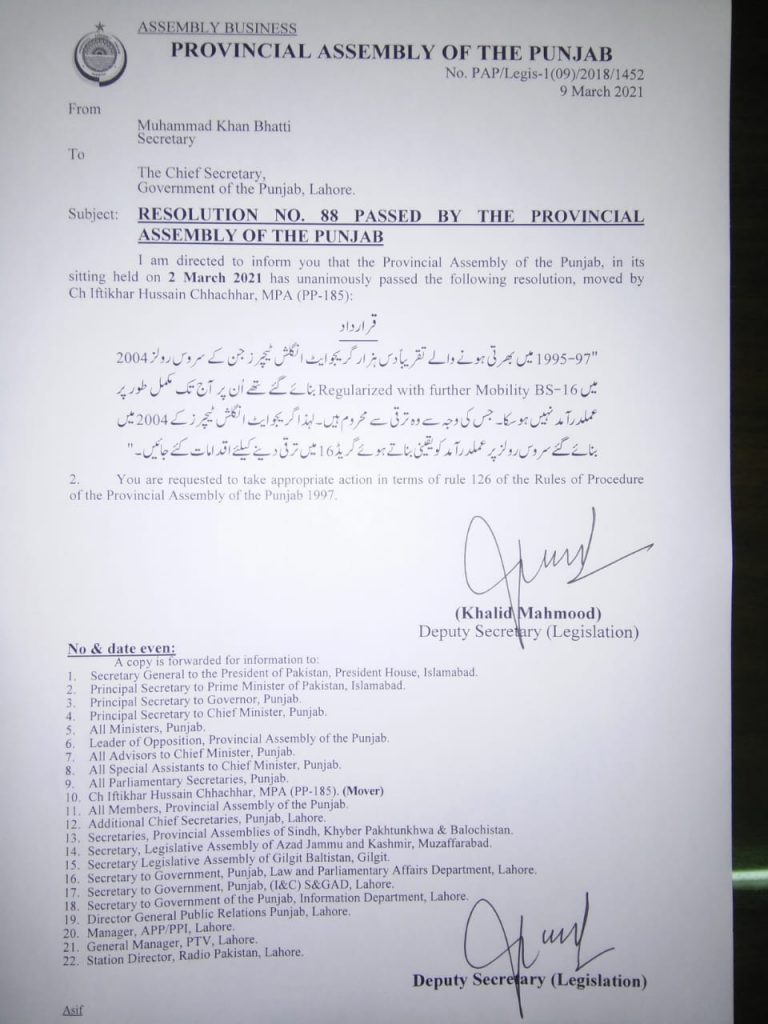 Punjab Provincial Assembly Approved English Teachers Promotion 2021