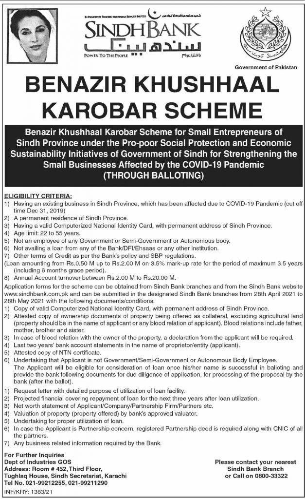 Benazir Khushhaal Karobar Scheme 2021