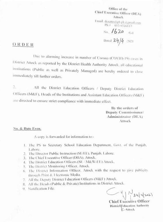 CEO Attock Announces Closure of All Educational Institutions Till Further Orders 2021
