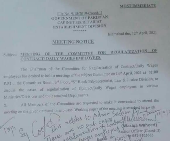 Committee Meeting For Regularization of Contract Daily Wages Employees