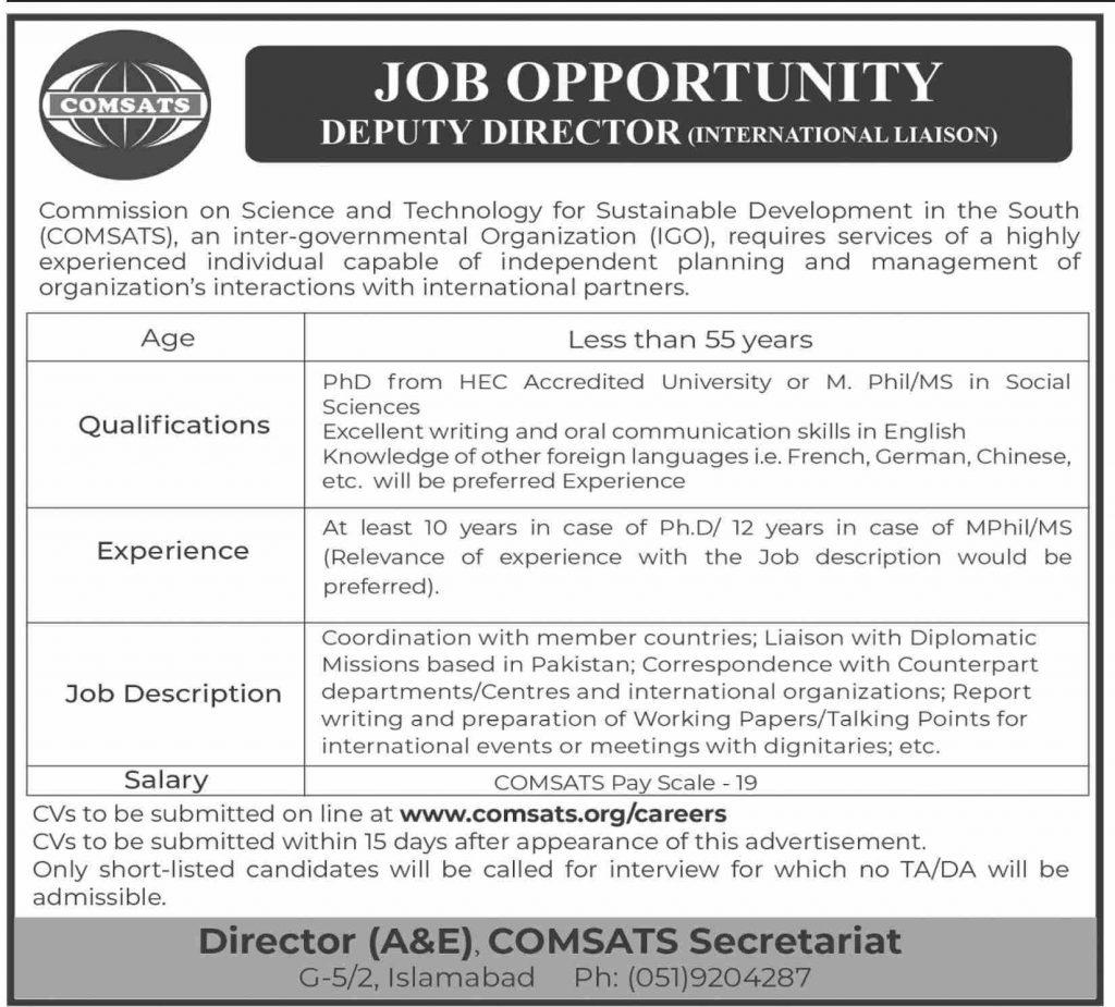 Comsats Deputy Director International Liaison Jobs 2021