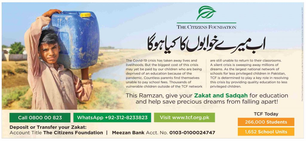 Deposit Zakat During Ramadan in The Citizen Foundation TCF Pakistan 2021
