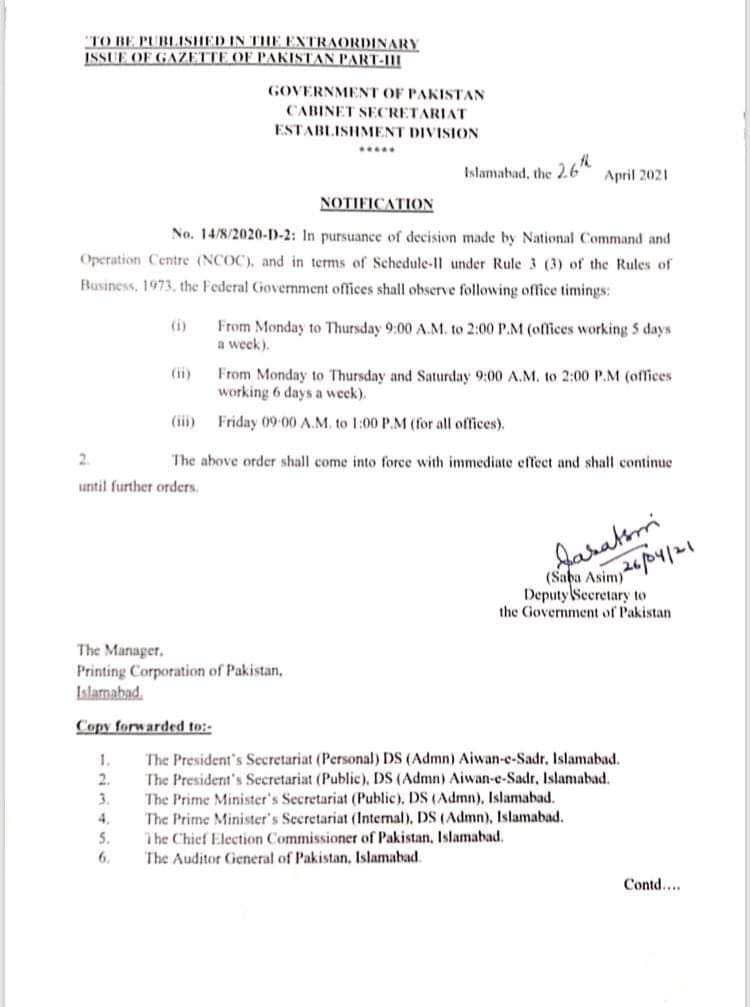 Federal Office Timing for Ramadan 2021 New