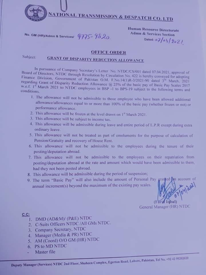 Grant of 25% Disparity Reduction Allowance For NTDC Notification 2021