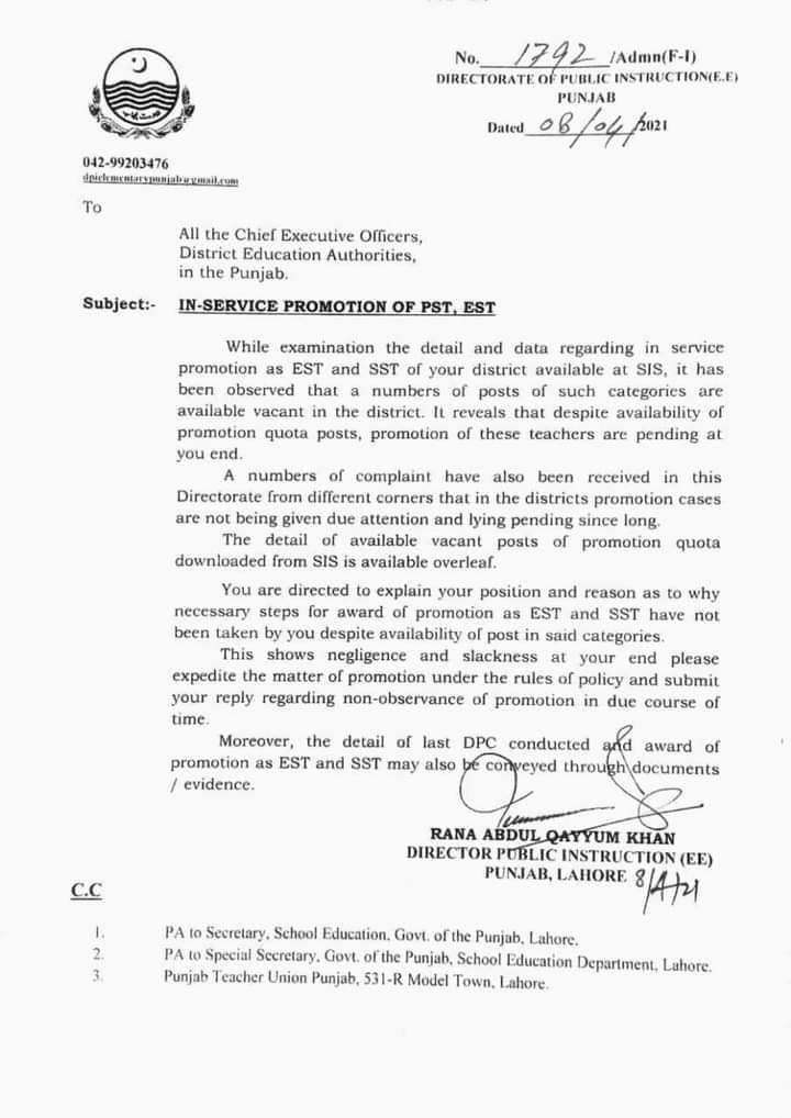 In-Service Promotion of PSTEST Teachers 2021 Notification Details